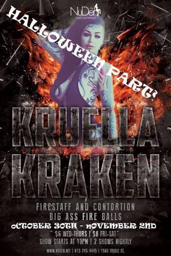 HALLOWEEN WEEK PARTY WITH KRUELLA KRAKEN